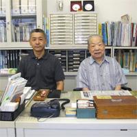 東京都品川区 不動産業